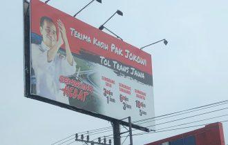インドネシア大統領選